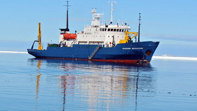 Antarctic trap: Stranded ship awaiting Australian rescue after Chinese, French turn away