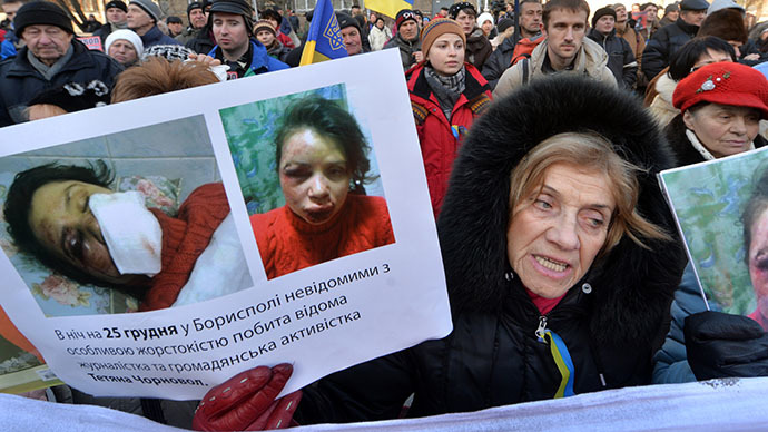Ukrainian journalist's attackers have ties to opposition – police