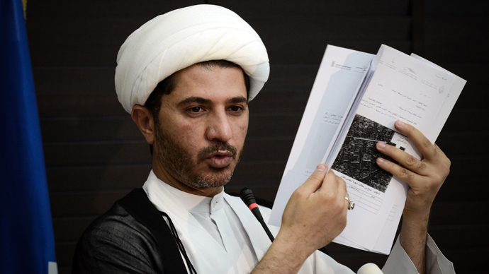 Bahrain Shia opposition leader 'arrested' over anti-govt comments