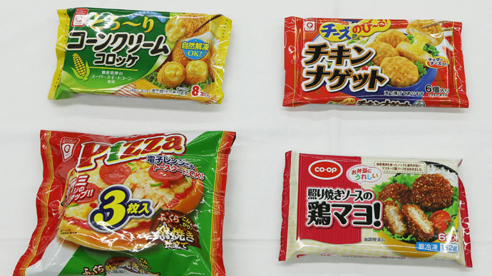 Over 1,000 suffer poisoning in Japan after eating malathion-contaminated food