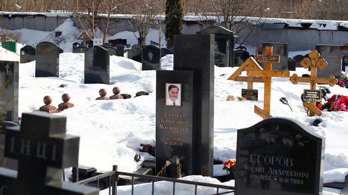 Interior Ministry dismisses reports of new Magnitsky case
