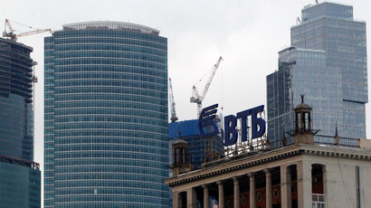 ​US laws force VTB to cease serving American clients
