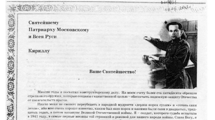Screenshot from izvestia.ru