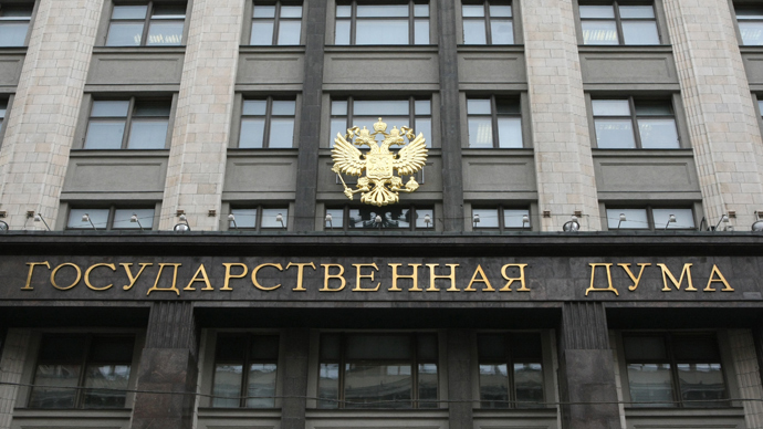 Duma seeks life imprisonment for terrorists