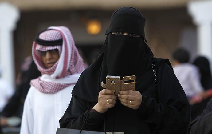 Reuters / Fahad Shadeed