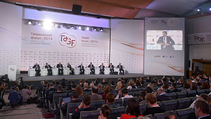 ​One - size - fits-all monetary policy key drag on Europe - Gaidar Forum