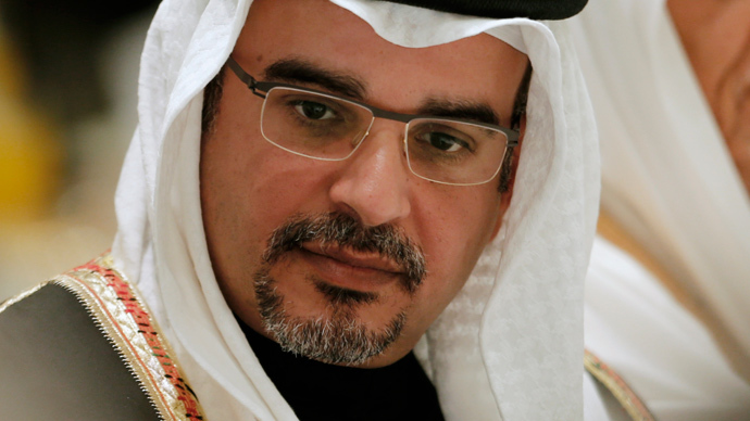 ​New law makes 'offending' Bahrain king punishable by up to 7 years in prison