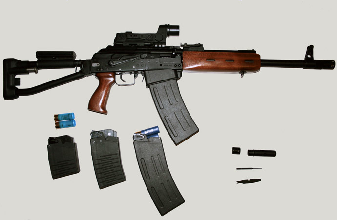 "Saiga 12 cal shotgun short version mod. 040-02 with collimator sight ""Cobra"" (Photo from wikipedia.ru)"