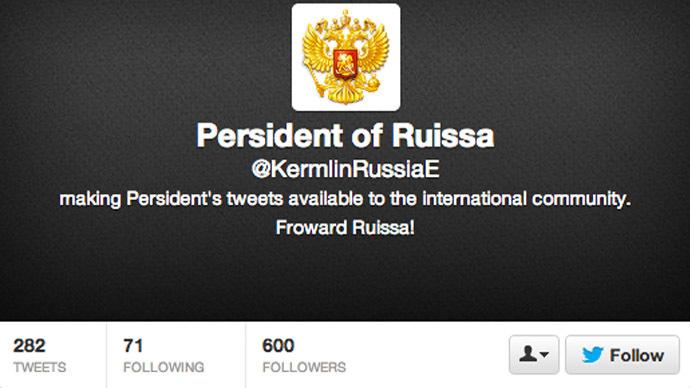 St. Petersburg legislator suggests fining fake social network account holders