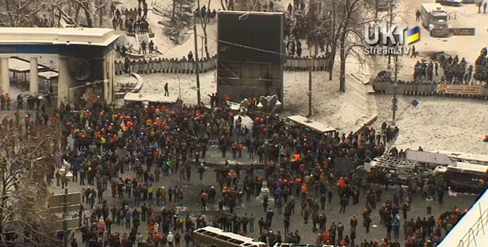 Still from www.ustream.tv