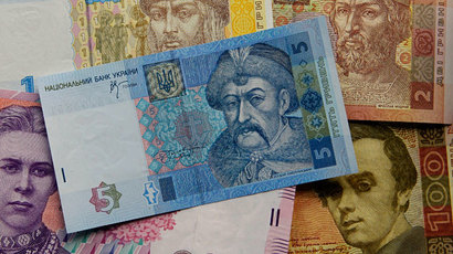​Ukraine approves further $2 billion Eurobond issue
