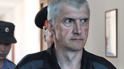 Khodorkovsky partner Lebedev leaves prison after ten years behind bars - officials