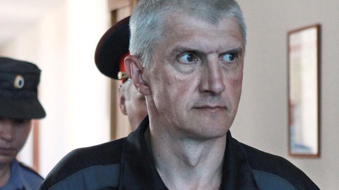 Court cuts sentence for Khodorkovsky partner Lebedev, can leave prison today