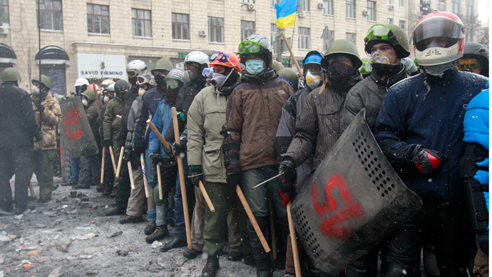 ​War gear: Weaponry & armor of rioters in Kiev (PHOTOS)