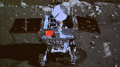 ​There & back: China moon orbiter returns home safely, a first in 40 years