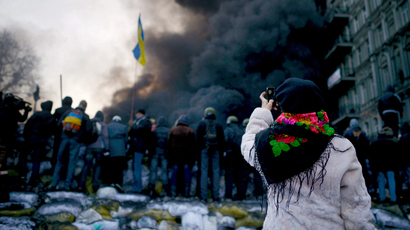 Ukraine Justice Ministry seized by rioters
