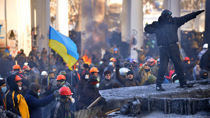 Ukrainian opposition urges snap elections, continues protests despite PM position offer