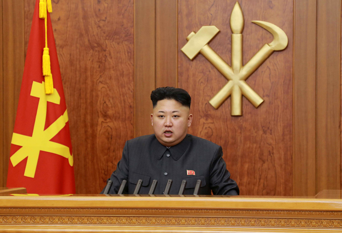 North Korean leader Kim Jong-Un (AFP Photo / KNS)