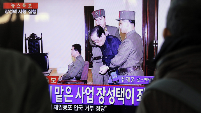 Entire family of Kim Jong-un's uncle executed in N. Korea – reports