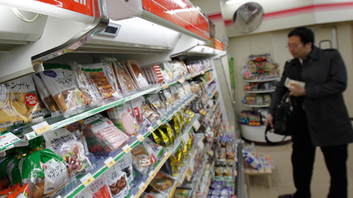 Poisoning Japanese food: Contract worker arrested after 6 mn products recalled