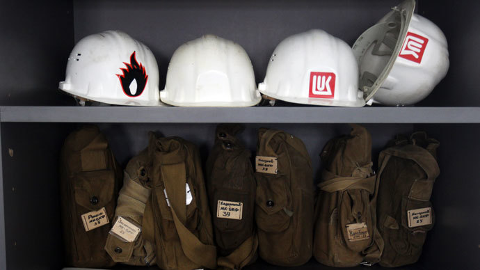 Lukoil ventures into Mexican oil