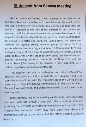 Scan of the statement submitted by the Syrian official delegation (Image from sana.sy)