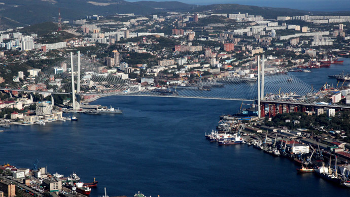 Silicon Valley on ice: Russia wants to turn Far East island into research hub