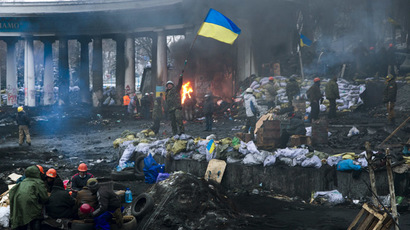 Worse than Greece: Fitch says Ukraine's default risk high