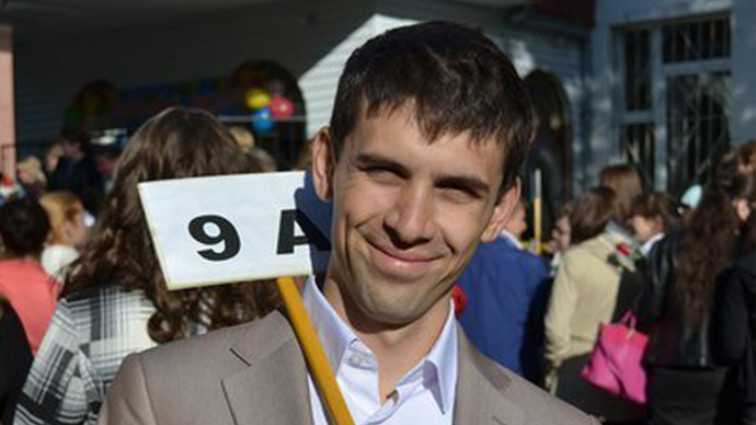 29-year-old geography teacher, Andrey Kirillov (Photo from vk.com/andru1984)