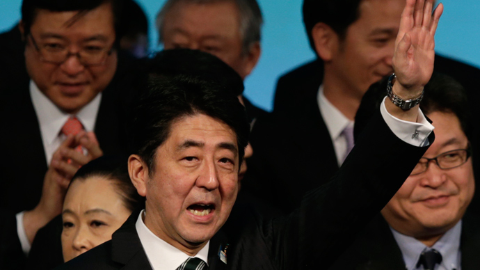 'Behaving like Hitler': N. Korea lashes out at Japanese PM to 'wake up from militarist fever'