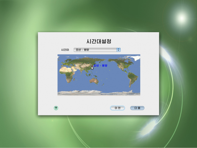 Image from northkoreatech.org
