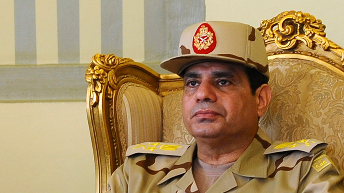 Egyptian army chief Sisi says he will run for presidency - report
