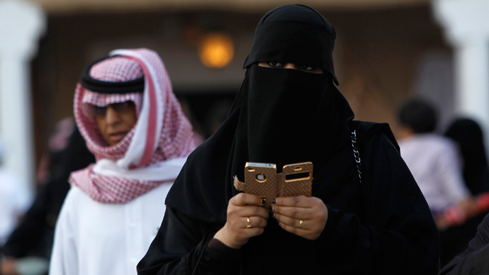 ​Saudi religious police hunt down Twitter 'witchcraft' accounts