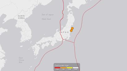 6.3-magnitude quake strikes off S. Japanese island of Kyushu