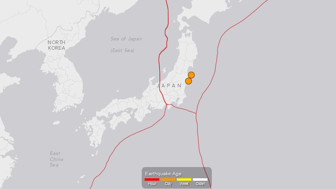 Two quakes strike near Fukushima