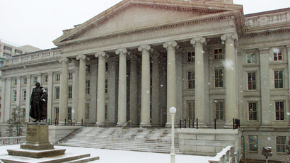 US Treasury introduces 'extraordinary measures' as Feb. 27 debt deadline looms