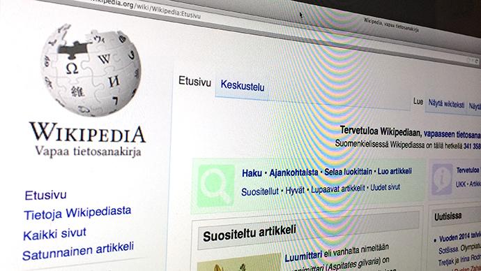 Finnish police probe Wikipedia's donation campaign
