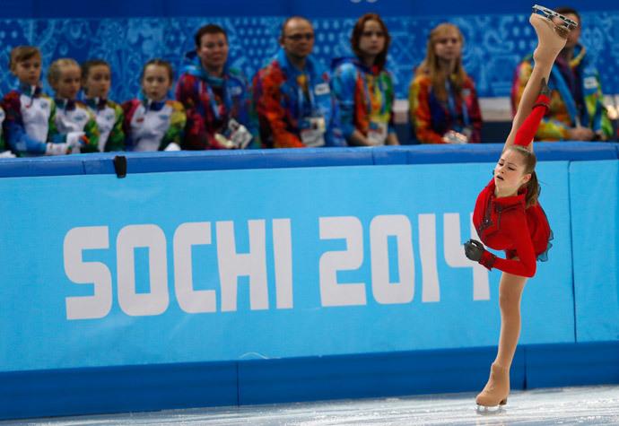 Yulia Lipnitskaya.(AFP Photo / Adrian Dennis)