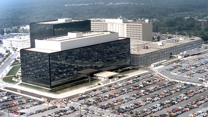 National Security Agency (NSA) at Fort Meade, Maryland (AFP Photo)