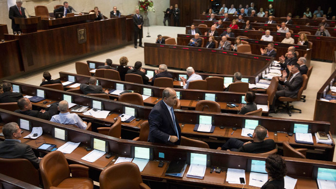 'Thirsty Palestine': Walk-out in Knesset over EU parliament chief's remarks