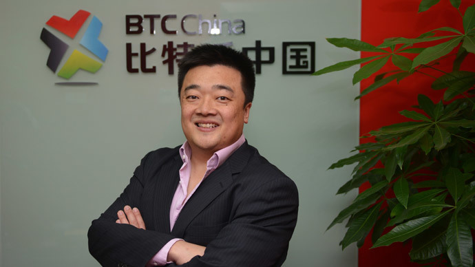 Next 25 years of Bitcoin revolution will be 'wild ride' - CEO of world's biggest exchange