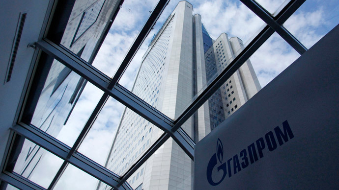 Algeria invites Gazprom, Lukoil to jointly develop oil and gas