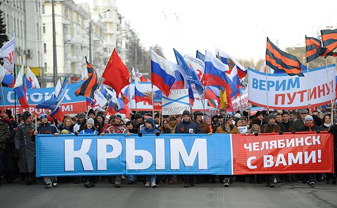 Participants in a rally in Chelyabinsk held to support the population of Ukraine and Crimea (RIA Novosti / Aleksandr Kondratuk)