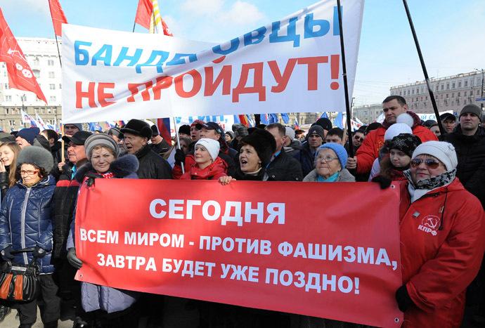 Participants in a rally in Chelyabinsk held to support the population of Ukraine and Crimea. (RIA Novosti/Aleksandr Kondratuk)