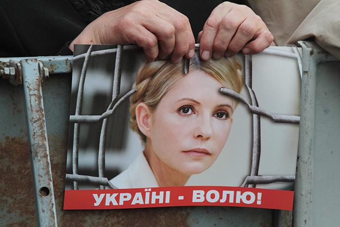 (KUVA) Yulia Tymoshenko kannattajat lavastaa vartio rallissa Kiovan Pechersky tuomioistuin (RIA Novosti / Grigoriy Vasilenko)