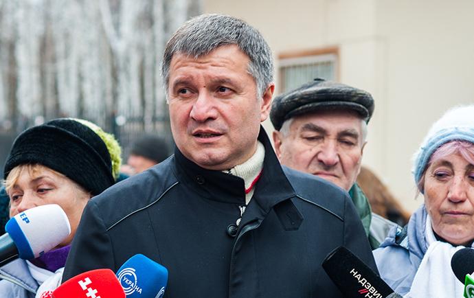 Arsen Avakov (RIA Novosti / Igor Chekachkov)
