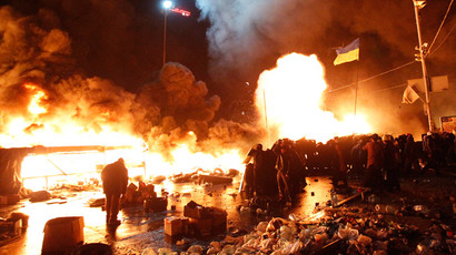 ​EIB stops work in Ukraine as violence escalates across the country