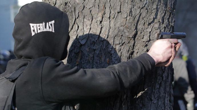 Rioters seize over 1,500 guns in Ukraine mayhem - security services