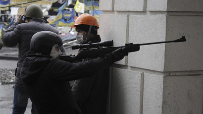 Kiev detains Berkut officers in murky 'Maidan snipers' probe