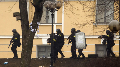Ukraine bloodshed: Kiev death toll jumps to 77